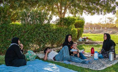 Family Picnic, Abarqu, Iran