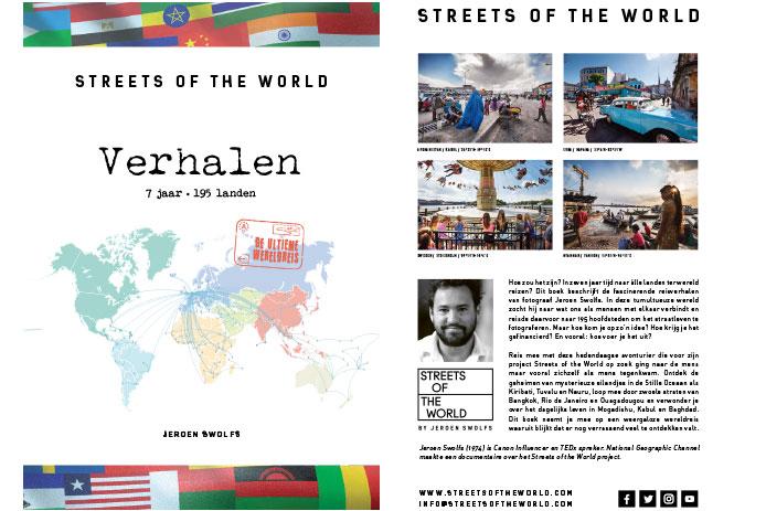 Streets of the World - Jeroen Swolfs